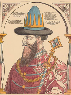 Ivan the Terrible: Tsar Czar, not Car Czar