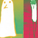 The Passion of Punpun