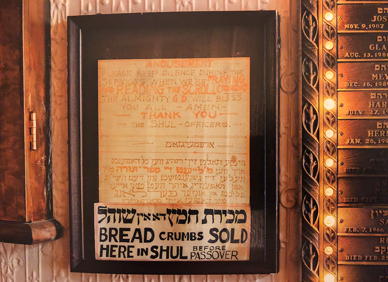 Congregation Shivtei Yeshuron, Ezras Israel, announcement sign